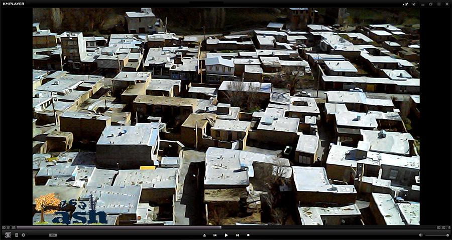 روستای فش